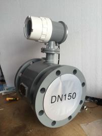 高精度电磁流量计,一体式电磁流量计,EMFM泥浆专用流量计