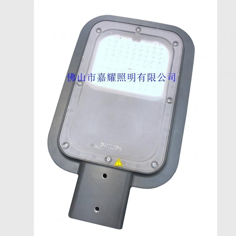 飞利浦BRP131 LED100W路灯 IP66高防水等级适合桥梁道路路灯安装