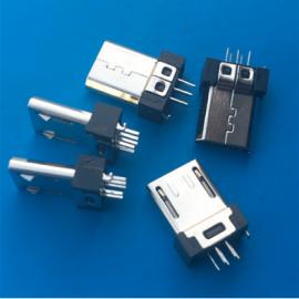 注塑对插/MICRO 5P夹板公头 夹板1.0 L=9.7MM 单脚卡勾