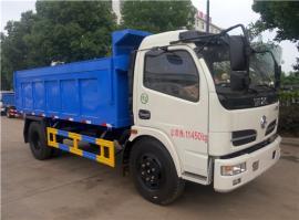 8吨密封式垃圾车报价-8立方密封垃圾自卸车生产厂家(带密封盖)