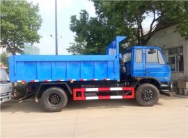 10立方密封式垃圾车-10吨12吨自卸式密封垃圾车生产厂家及报价