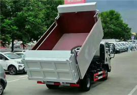 3吨密封自卸式垃圾车厂家直销-3方4立方密封生活垃圾转运车报价