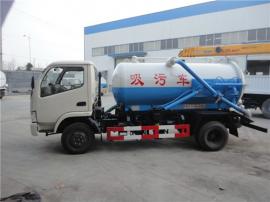 4吨5吨密封垃圾清运车报价-5立方自卸式生活垃圾转运车厂家说明
