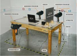 ESDD静电测试桌实验室测试桌静电测试环境台