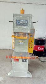 机床Y41-40吨单臂单柱液压机压力机油压机注塑机厂家