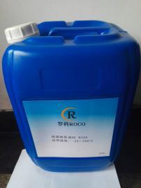 ROCO罗科全合成高温链条油 DE R260/280/100