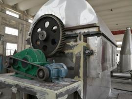 腐殖酸刮板干燥机