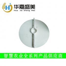 高强度SMC模压玻璃钢井盘智能机井灌溉控制器