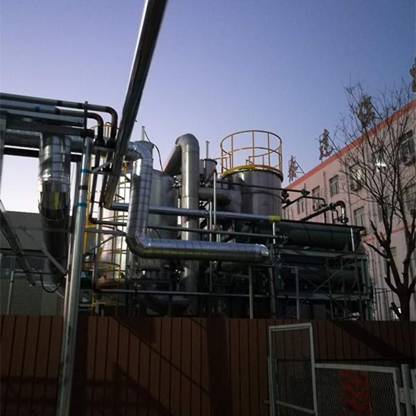 三氯甲烷废气吸附回收装置
