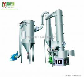 PTA( 精对苯二甲酸)专用旋转闪蒸干燥机 鼎卓干燥