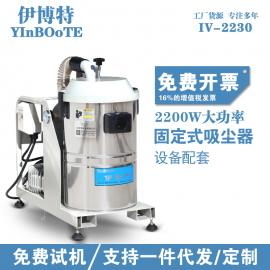 小型强力吸粉尘铁屑固定台式工业吸尘器机床配套380V吸尘器