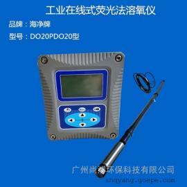 荧光法工业在线式溶氧仪,海净牌DO20PDO20型溶氧控制器