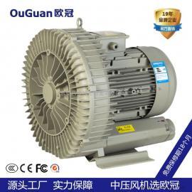 3.7KW高压风泵 超声波清洗机曝气专用高压鼓风机厂家价格