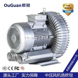 7.5KW高压漩涡气泵 超声波清洗机电镀池曝气专用高压鼓风机厂家