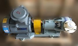防爆耐腐蚀自吸泵生产厂家 FZB氟塑料自吸离心泵 耐酸碱泵