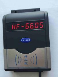 ic卡水控器 洗澡刷卡�C器 IC卡水控�C