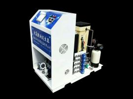在线次氯酸钠发生器/食品级电解次氯酸钠发生器