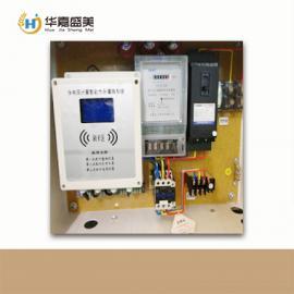 农业灌溉智能机井自动灌溉控制器玻璃钢井房射频卡