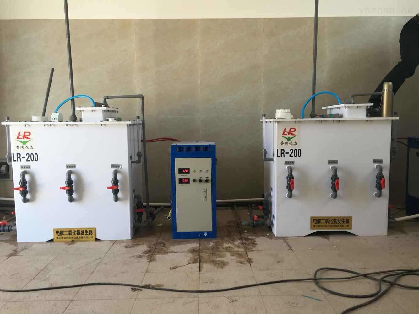 实验室污水处理过滤装置