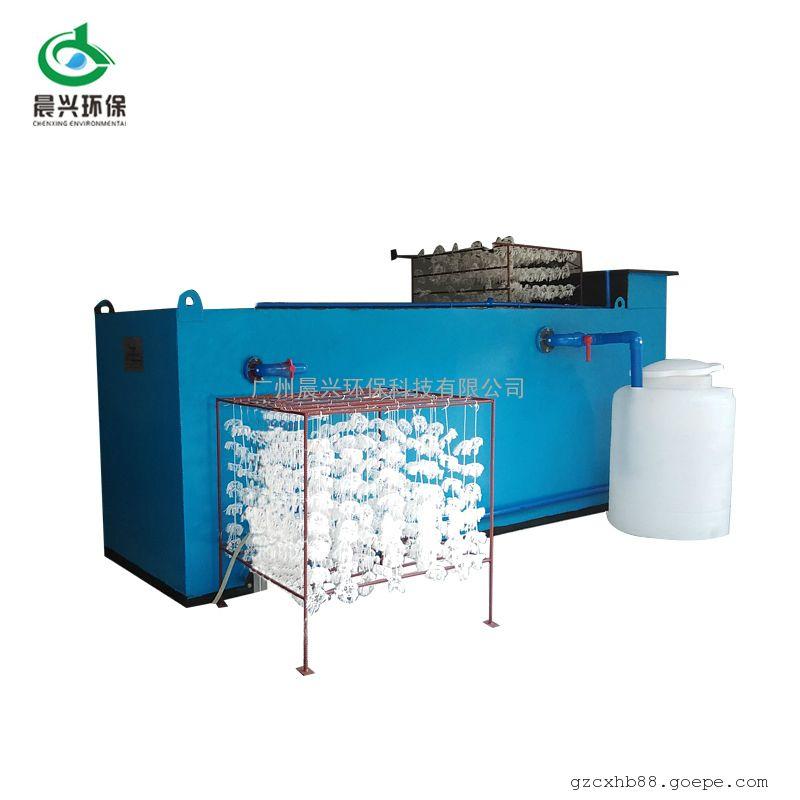 厂家直销 医院生活污水 医疗机械清洗废水处理设备 晨兴制造