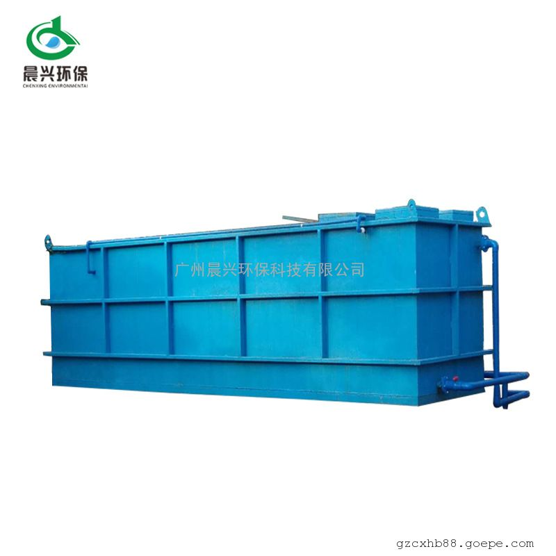 直销印染厂污水净化回用成套装置 选用晨兴中水回用设备