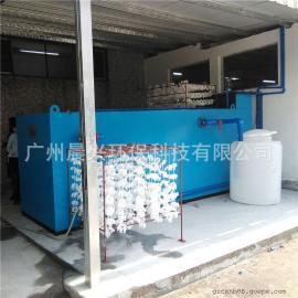 造纸厂工业废水污水一体化处理设备 晨兴专业做污水废水处理公司