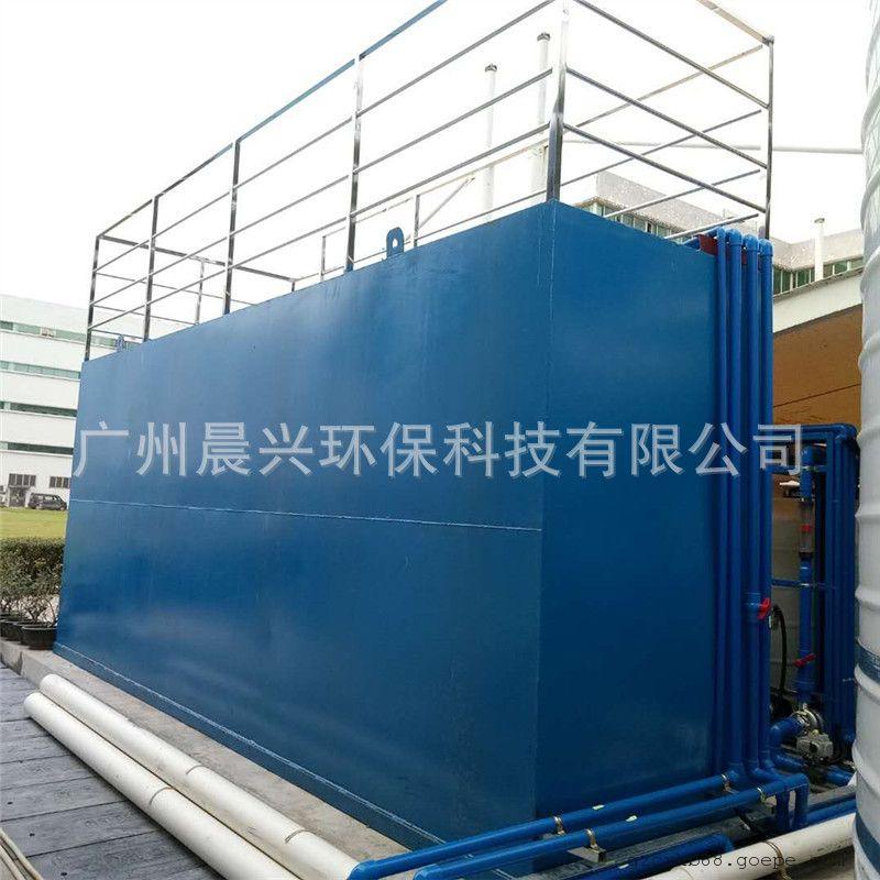 旅游度假生活区污水处理装置 晨兴打造一体化污水处理设备