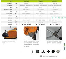 割草机的故障修复及如何选择割草机