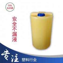 厂家定制200L黄色pe加药箱塑料箱立式平底搅拌桶