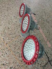 100w防爆车间led泛光灯 安装方式:壁式、支架式、路灯式)
