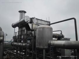 废气处理有机溶剂回收装置供应商