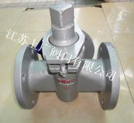 铸钢三通旋塞阀X44W-10C