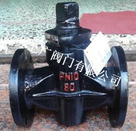 铸铁二通旋塞阀X43W-10