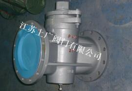 铸钢二通旋塞阀X43W-10C