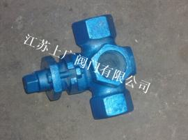 铸钢三通内螺纹旋塞阀X14W-10C