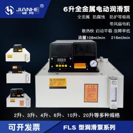 6升10升自动注油机电动润滑泵