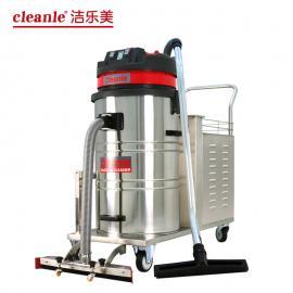 洁乐美纺织厂地下室用电瓶式干湿工业吸尘器GS-1580XP