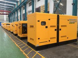 20kw柴油发电机大泽动力品牌
