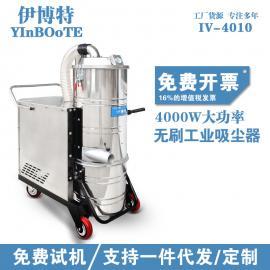 工业吸尘器电动防爆工厂车间吸金属粉尘铁屑机床配套专用吸尘机