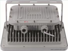 紫光GB8040-L60W 防爆LED泛光灯GB8040LED防爆灯同款