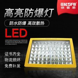方形大功率LED防爆灯200W防爆道路灯厂家报价