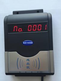 IC卡水控�C 智能水控�C,IC卡水控器