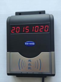 射�l卡水控器|自�铀�控器|打卡控水器|智能卡控水器