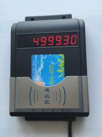 IC卡水控机,IC卡智能控水系统,淋浴水控机
