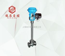 ZJHM精小型气动薄膜低温单座调节阀航空调节阀制药专用调节阀