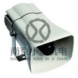 特价销售日本ARROW喇叭ST-25MM-DCW-P 原装正品