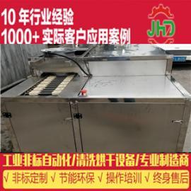 供应压缩机曲轴防锈清洗烘干机 通过式下轴清洗机