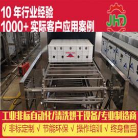 全自动通过式周转箱 塑料筐清洗机 工业用除油塑料筐清洗机
