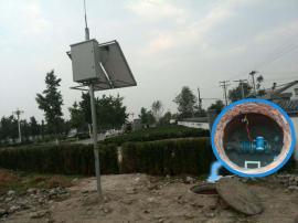 太阳能板供电电磁式水表 12V供电电磁是水表,RTU远传型水表