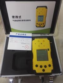 畅销全国路博LB-BM扩散式甲醛气体检测仪